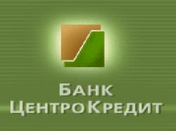 """Со счета банка \""""Центрокредит\"""" в ЦБ мошенники пытались похитить 3 млрд рублей"""