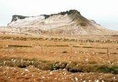 В Индии ушла под землю 150-метровая гора
