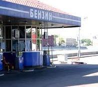 За год бензин в России подорожал на 7,8%