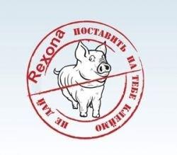 Блоггеры объявили бойкот Rexona