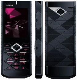 Официальный анонс коллекции Nokia Prism (фото)