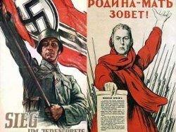 США возложили на СССР ответственность за Вторую мировую войну