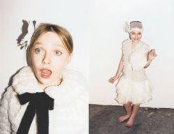 Забавные решения сильных мира моды