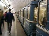 В Москве откроется новая станция метро