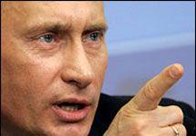 Путин: Вопрос о принадлежности шельфа решат результаты экспедиции