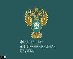 ФАС грозит ввести уголовное наказание для нарушителей
