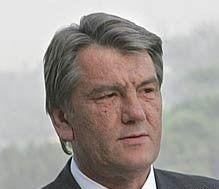 Ющенко намерен лишить депутатов Рады неприкосновенности