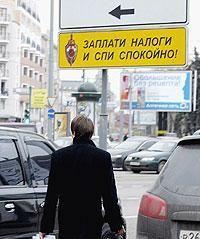Промежуточные результаты налоговой амнистии в РФ значительно хуже, чем в Казахстане