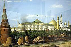 Православные активисты нашли центр ваххабизма