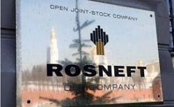 Роснефть и «Бенефит» поборются за активы ЮКОСа