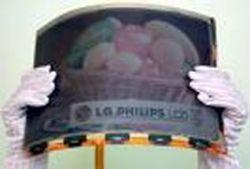 LG Philips выпустит дисплей на масле и воде