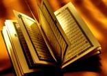 Из зеков — в хафизы: Коран против рецидива