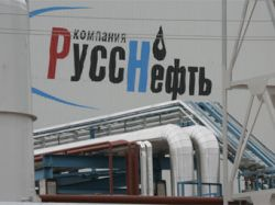 """Акции \""""Русснефти\"""" арестованы Лефортовским судом"""