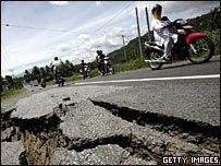 Мощное землетрясение на острове Ява