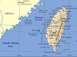 На Тайване произошло сильное землетрясение