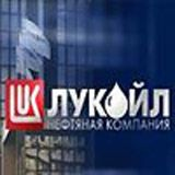 """Ирак предлагает \""""Лукойлу\"""" пересмотреть контракты на разработку месторождений"""