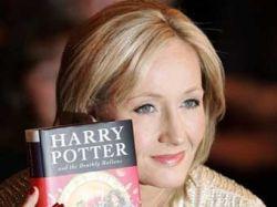 «Гарри Поттер» как инструмент влияния