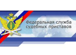 Единую базу должников создадут в России
