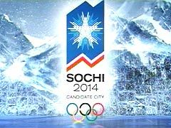 Сочинская Олимпиада – катализатор конфликтов?