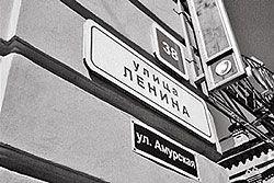 Российские города переживают очередной бум переименований