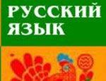 Румынские работодатели нанимают молдаван со знанием русского языка