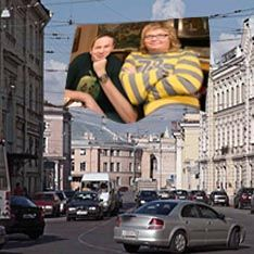 Бачинский и Стиллавин оценили себя в шесть миллионов