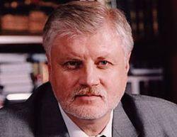 Сергей Миронов намерен бороться за абсолютную трезвость водителей