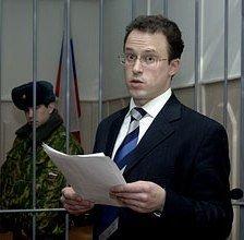 Банкир Френкель просит освободить его под залог