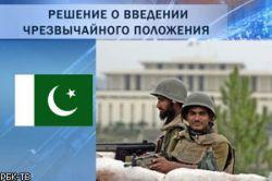 США будут воевать с Китаем на терроритории Пакистана