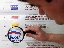 """Почему люди голосуют за """"Единую Россию"""" - мать нашу!"""