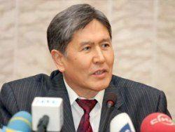 Киргизия хочет вступить в Таможенный союз