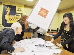 Российская власть нелегитимна?