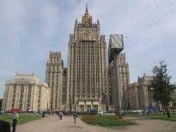 В МИД РФ нашли мертвым представителя Минюста