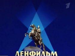 """Сокуров надеется, что его победа поможет спасти """"Ленфильм"""""""