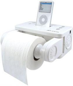 Самые оригинальные аксессуары для iPod (фото)