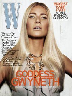 Гламурная Гвинет Пэлтроу на костылях в журнале W