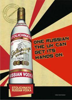 Водка Stolichnaya является одной из самых успешных в Великобритании