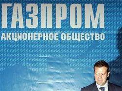 """Дмитрий Медведев оценил \""""Газпром-медиа\"""" в 7,5 миллиардов долларов"""