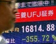 Азиатские рынки упали вслед за американскими