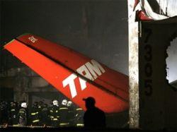 Airbus опроверг техническую неисправность разбившегося в Сан-Паулу самолета