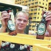 Эстония продвигает Конституцию при помощи пива