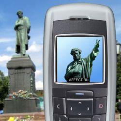 Мобильные телефоны ожидает нашествие всплывающей рекламы?