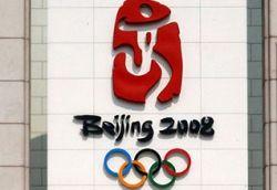 Политика может сорвать Олимпиаду