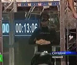 Немец не дышал четверть часа (видео)