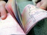 В Калининграде начата бесплатная раздача биометрических загранпаспортов
