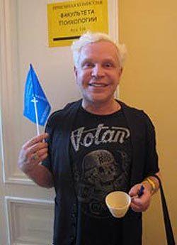 Борис Моисеев поступил в университет на факультет психологии