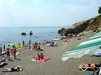 Выходные можно провести на пляже