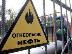В Ставропольском крае разлилось 15 тонн нефти