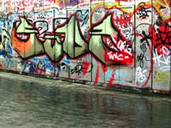 Граффити длиной 605 метров побило рекорд Книги Гиннесса
