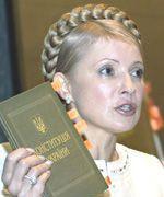 Кто подставил главную блондинку Украины